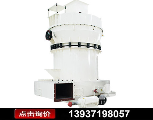 YCV超压V型磨粉机